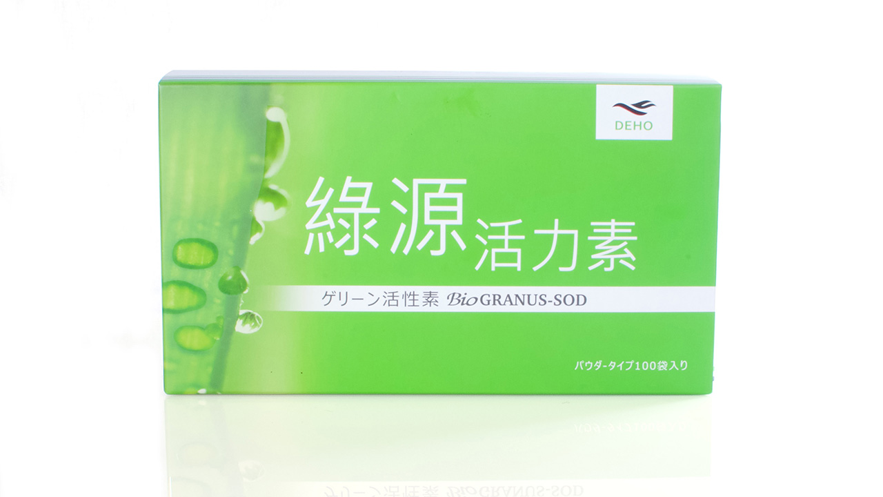 sod-product-pack-image-1